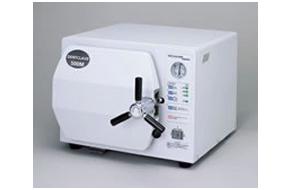 高圧蒸気減菌システム
